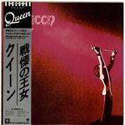 Queen Queen - Grey obi Japan vinyl LP