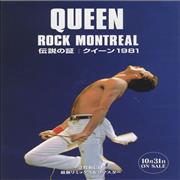 Click here for more info about 'Queen - Queen Rock Montreal'