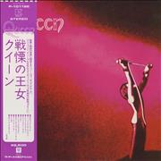 Queen Queen Japan vinyl LP