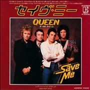 Click here for more info about 'Queen - Save Me'
