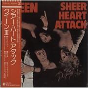 Queen Sheer Heart Attack Japan vinyl LP