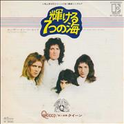 "Queen The Seven Seas Of Rhye Japan 7"" vinyl"