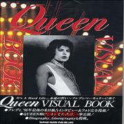 Click here for more info about 'Queen - Visual Book - It's A Hard Life'