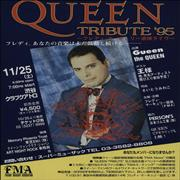 Click here for more info about 'Queen - Queen Tribute '95  - Three Handbills'