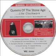 Click here for more info about 'Queens Of The Stone Age - ...Like Clockwork + Press Release'