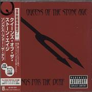 Click here for more info about 'Queens Of The Stone Age - Songs For The Deaf'