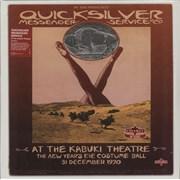 Quicksilver Messenger Service At The Kabuki Theatre - 180g - sealed UK 2-LP vinyl set