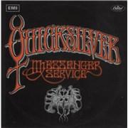Quicksilver Messenger Service Quicksilver Messenger Service - Peach UK vinyl LP