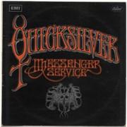 Quicksilver Messenger Service Quicksilver Messenger Service USA vinyl LP