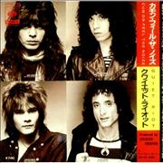 Click here for more info about 'Quiet Riot - Cum On Feel The Noize'