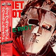 Click here for more info about 'Quiet Riot - Live Riot + Pin-Ups/Sticker'