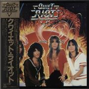 Click here for more info about 'Quiet Riot + Obi'