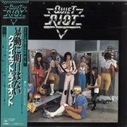Click here for more info about 'Quiet Riot II + Obi'
