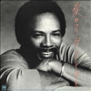 Click here for more info about 'Quincy Jones - Ai No Corrida + Insert'