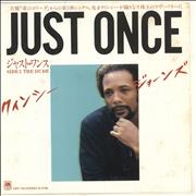 Click here for more info about 'Just Once - Promo +  Insert'