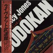 Click here for more info about 'Quincy Jones - Live At Budokan'