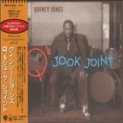 Click here for more info about 'Quincy Jones - Q's Jook Joint'
