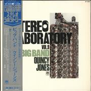 Click here for more info about 'Quincy Jones - Stereo Laboratory Vol. 9 Big Band + Obi'
