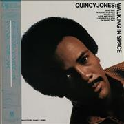 Click here for more info about 'Quincy Jones - Walking In Space'