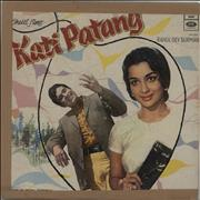 Click here for more info about 'Kati Patang'