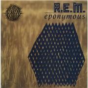 REM Eponymous + inner UK vinyl LP