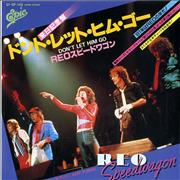 Click here for more info about 'R.E.O. Speedwagon - Don't Let Him Go'