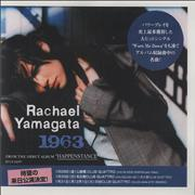 Click here for more info about 'Rachael Yamagata - 1963 - Nineteen Sixty Three'