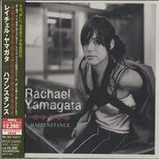 Click here for more info about 'Rachael Yamagata - Happenstance'