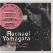 Click here for more info about 'Rachael Yamagata - Japan Tour 2005 Sampler'