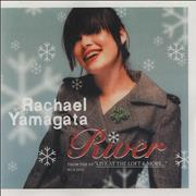 Click here for more info about 'Rachael Yamagata - River'