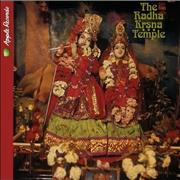 Radha Krishna Temple Radha Krsna Temple UK CD album