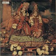 Radha Krishna Temple The Radha Krsna Temple - tol UK vinyl LP