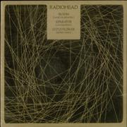 "Radiohead Bloom UK 12"" vinyl"