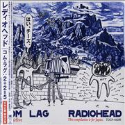 Click here for more info about 'Radiohead - Com Lag 2+2=5 - Sealed'