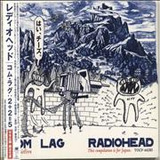 Click here for more info about 'Radiohead - Com Lag 2+2=5'