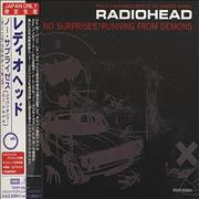 Click here for more info about 'Radiohead - No Surprises / Running From Demons + obi'