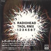 Click here for more info about 'Radiohead - TKOL RMX 1234567 - Sealed'
