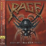 Click here for more info about 'Rage (German Metal) - Best Of All G.U.N. Years'