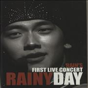 Click here for more info about 'Rain's First Live Concert : Rainy Day'