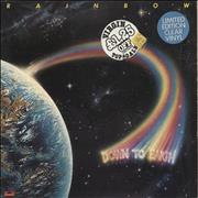 Click here for more info about 'Rainbow - Down To Earth - Clear Vinyl - stickered shrink'