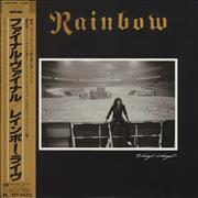 Click here for more info about 'Rainbow - Finyl Vinyl'