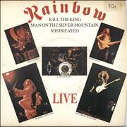 Click here for more info about 'Rainbow - Live EP  - Picture Sleeve'