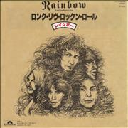 Click here for more info about 'Rainbow - Long Live Rock 'n Roll'