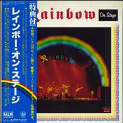 Click here for more info about 'Rainbow - On Stage - Complete'