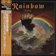 Click here for more info about 'Rainbow - Rainbow Rising'