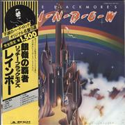 Click here for more info about 'Rainbow - Ritchie Blackmore's Rainbow + Obi'
