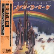 Click here for more info about 'Rainbow - Ritchie Blackmore's Rainbow'