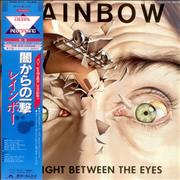 Click here for more info about 'Rainbow - Straight Between The Eyes'