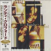Click here for more info about 'Best Of Randy Crawford'