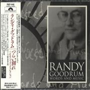 Click here for more info about 'Randy Goodrum - Words And Music - Sealed'